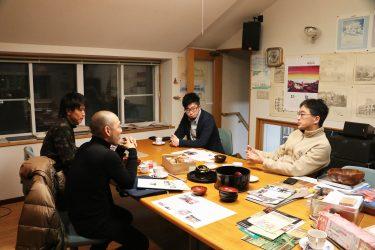 【Archives】木の仕事の現場から「志村建設 株式会社」